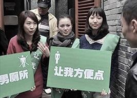 De la lutte des femmes en Chine