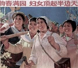 Femmes chinoises : de 1911 à nos jours