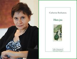 Hors Jeu de Catherine Benhamou