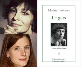 Le gars de Marina Tsvetaeva