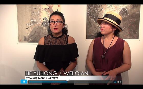 Wei Qian exposition 2018