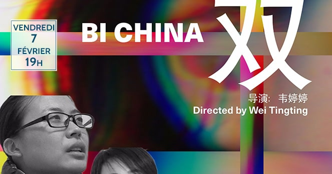 La bisexualité en Chine