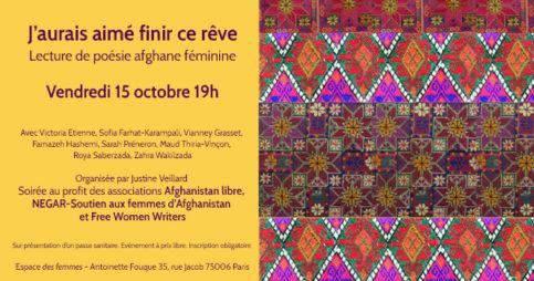 Soirée de solidarité avec les femmes d'Afghanistan